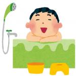 風呂 男性